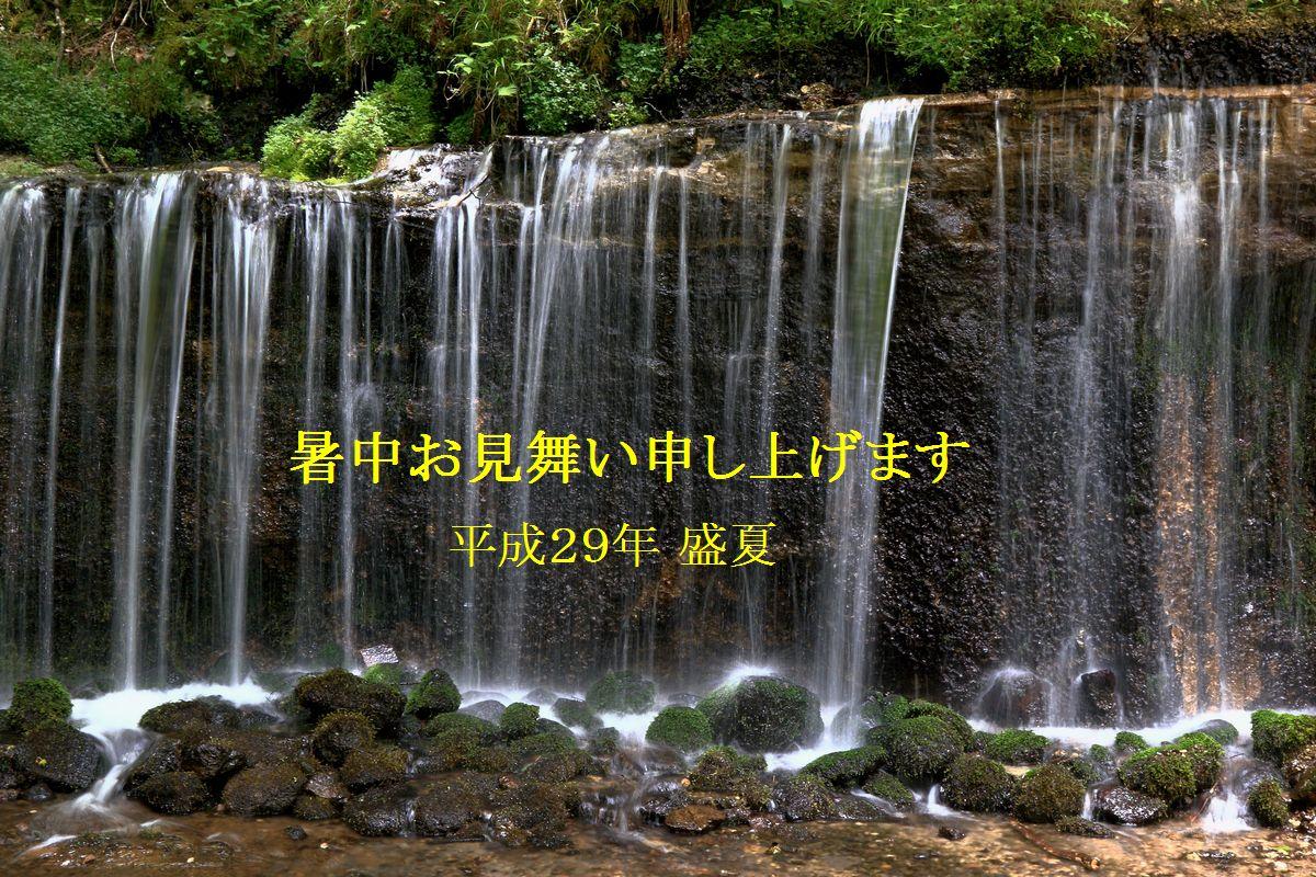 b0184848_11101621.jpg