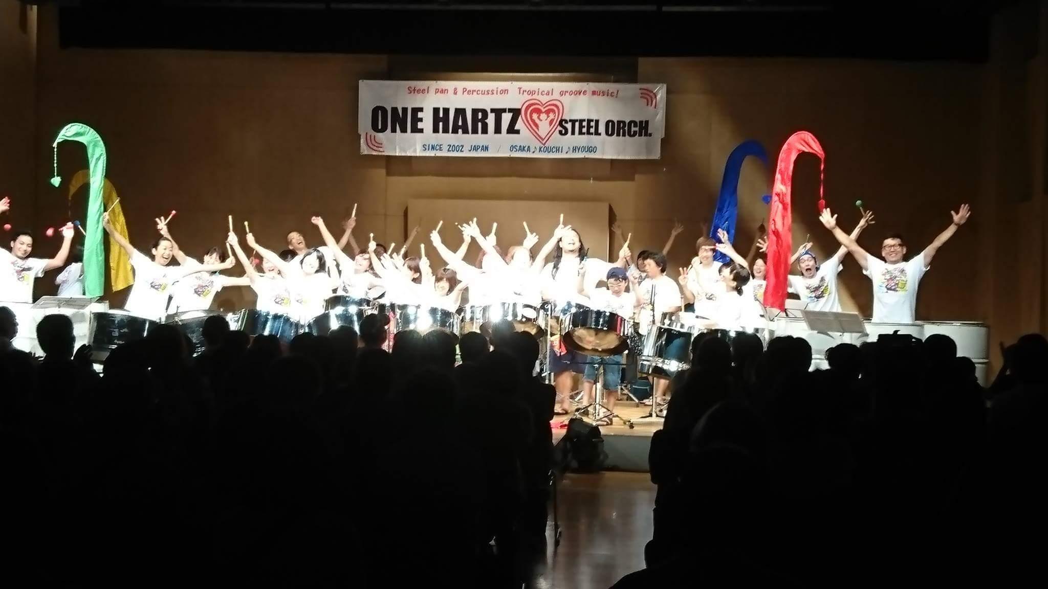 高知でスティールパン祭「15周年編」にて演奏してきました。_b0248249_14182171.jpeg