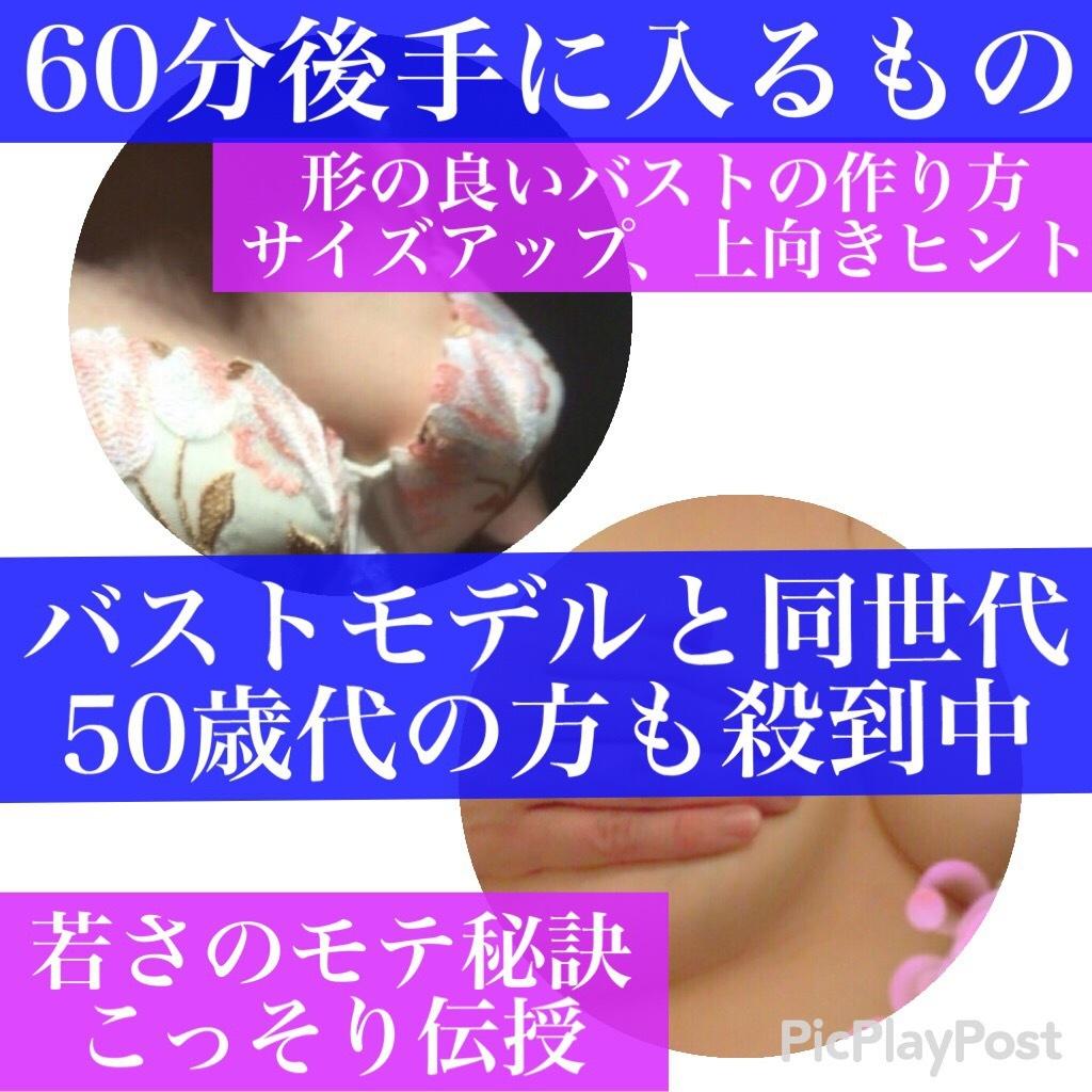 f0364153_04033314.jpeg