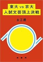 b0189364_19162006.jpg