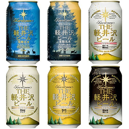 ☆佐久平の魅力☆PART4~食:ビール~_d0099965_11404115.jpg