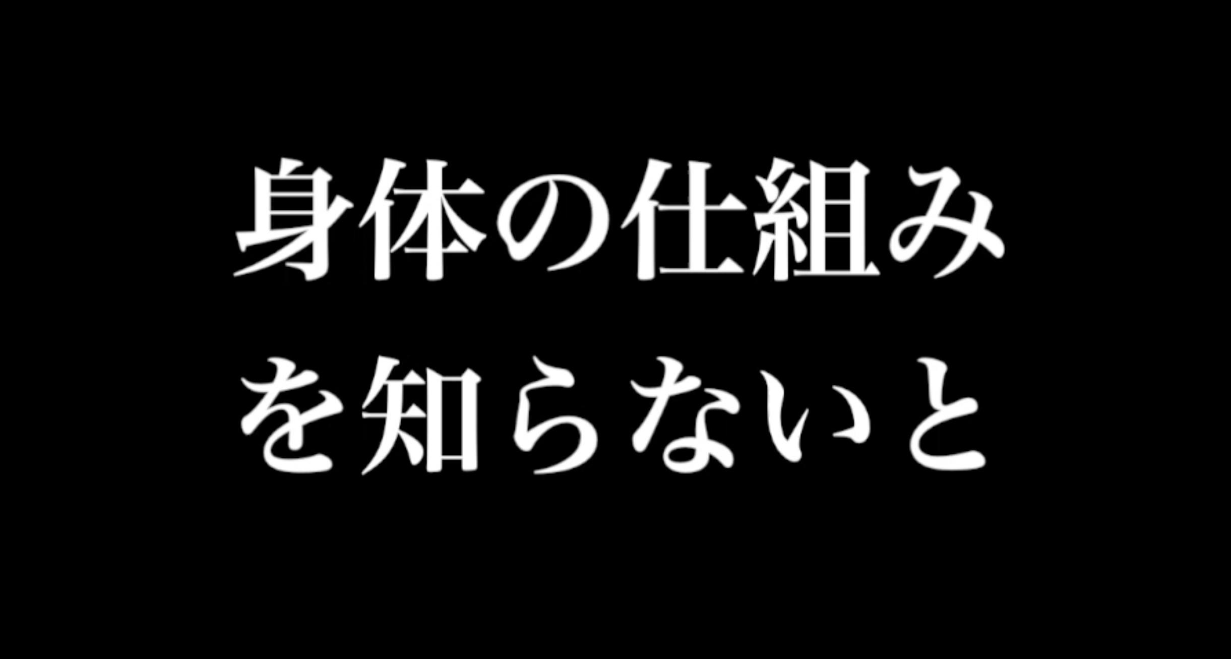 第2787話・・・バレー塾 第998回im橋本_c0000970_09543019.jpg