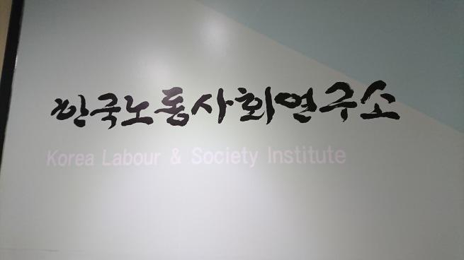 韓国視察 7月28日_c0347272_20445112.jpg