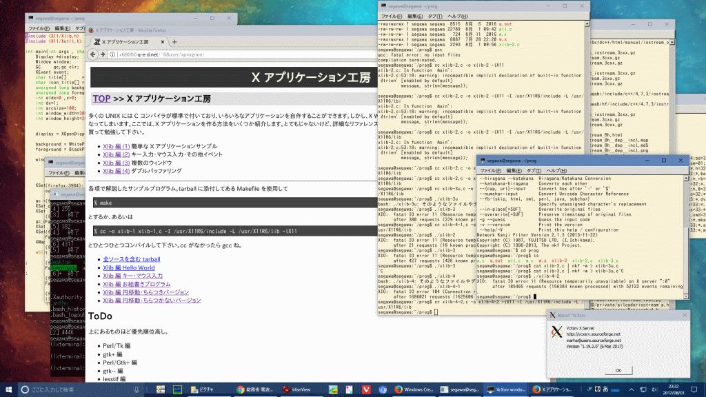 Windows Creators Update で Xlib-GUI開発 - Bash on Ubuntu on Windows (8/1)_a0034780_23342246.png