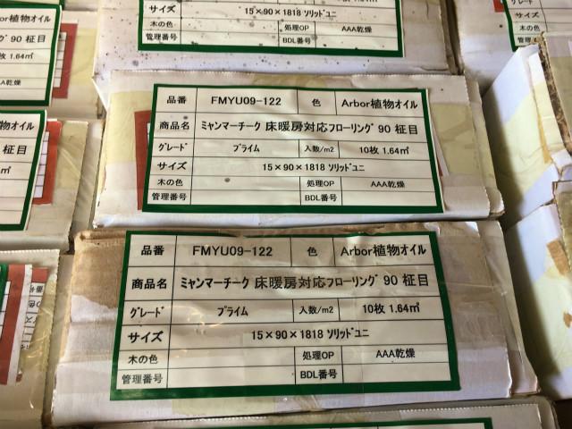 浜松市 Kさんの家 ★大工工事_d0205883_09543412.jpg