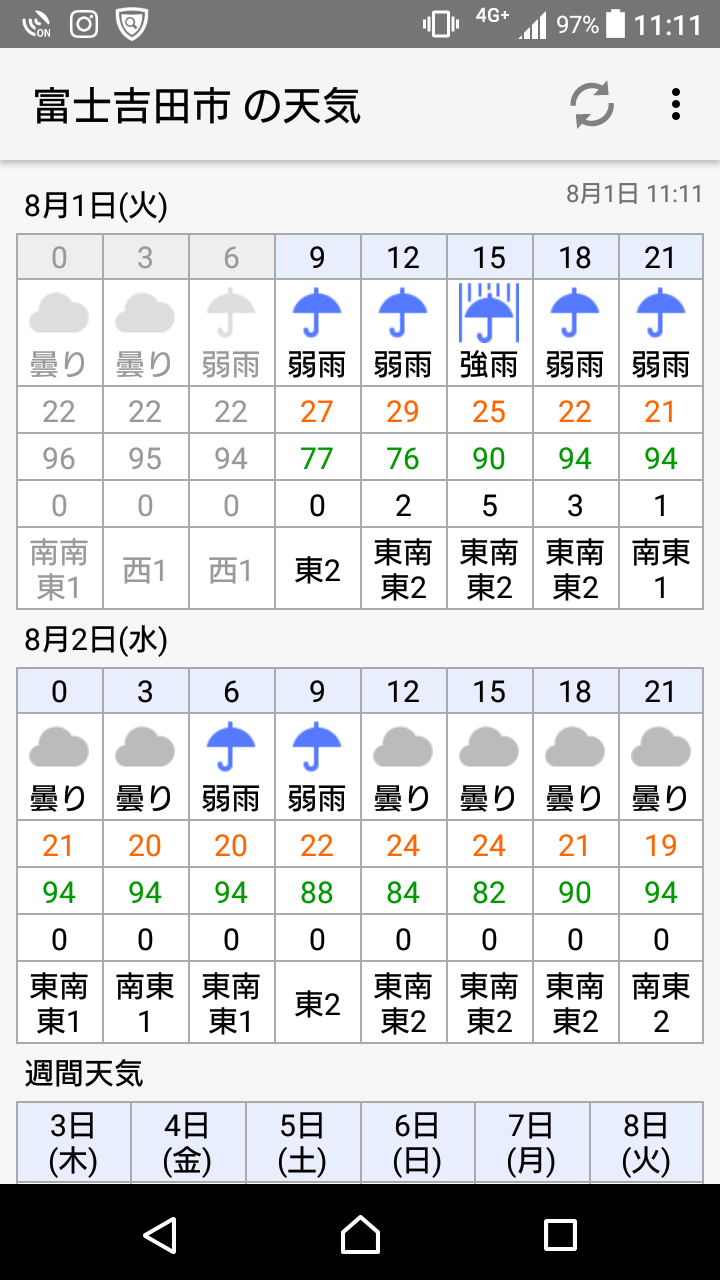 「ユリちゃん富士山」_a0075684_11182969.png