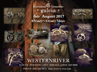 上越市「WESTERN RIVER  」様にて受注展示会があります。_f0157505_15360889.jpg