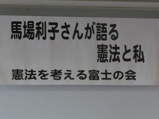 f0141310_08443616.jpg