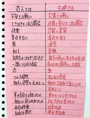 f0198611_14445046.jpg