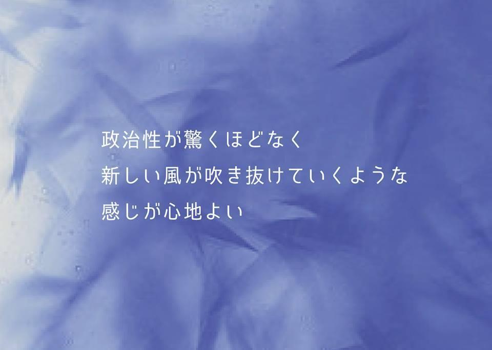 d0135521_00300300.jpg