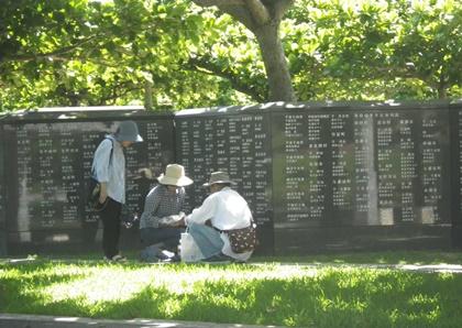 沖縄・平和祈念公園の石碑_b0312424_23383036.jpg