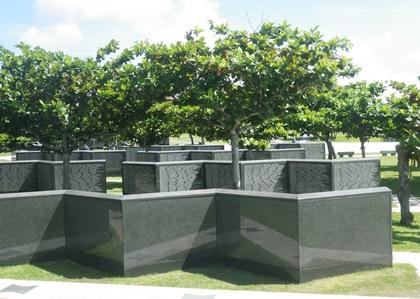 沖縄・平和祈念公園の石碑_b0312424_2338789.jpg