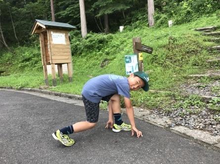 久々にタケと二人登山!!_f0101226_00240424.jpg