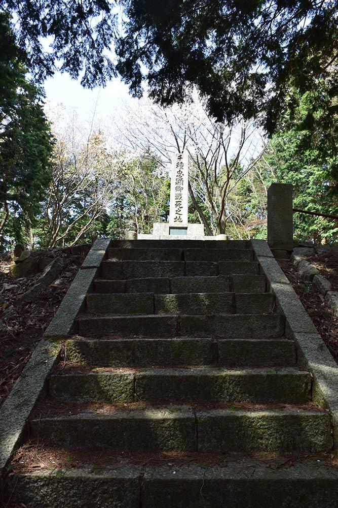 太平記を歩く。 その107 「千種忠顕戦死之地」 京都市左京区_e0158128_17512813.jpg