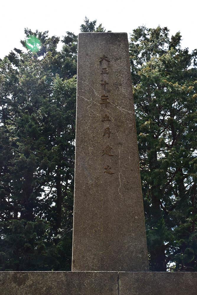 太平記を歩く。 その107 「千種忠顕戦死之地」 京都市左京区_e0158128_17540251.jpg