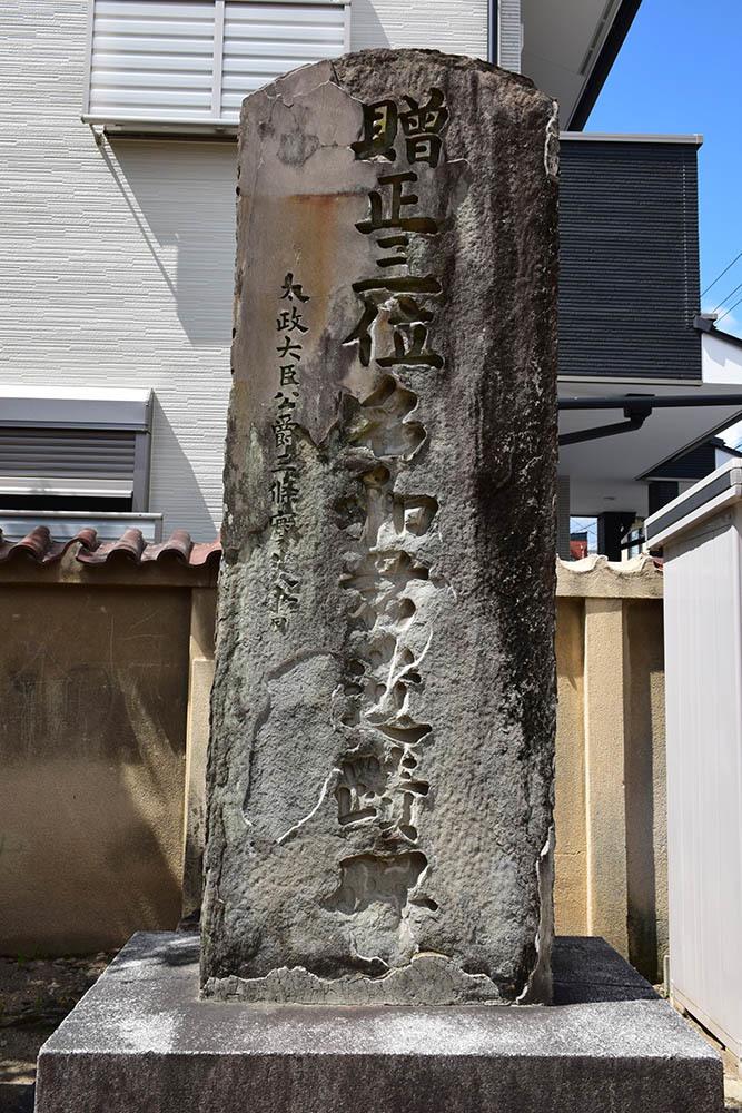 太平記を歩く。 その108 「名和長年殉節之地」 京都市上京区_e0158128_19101138.jpg