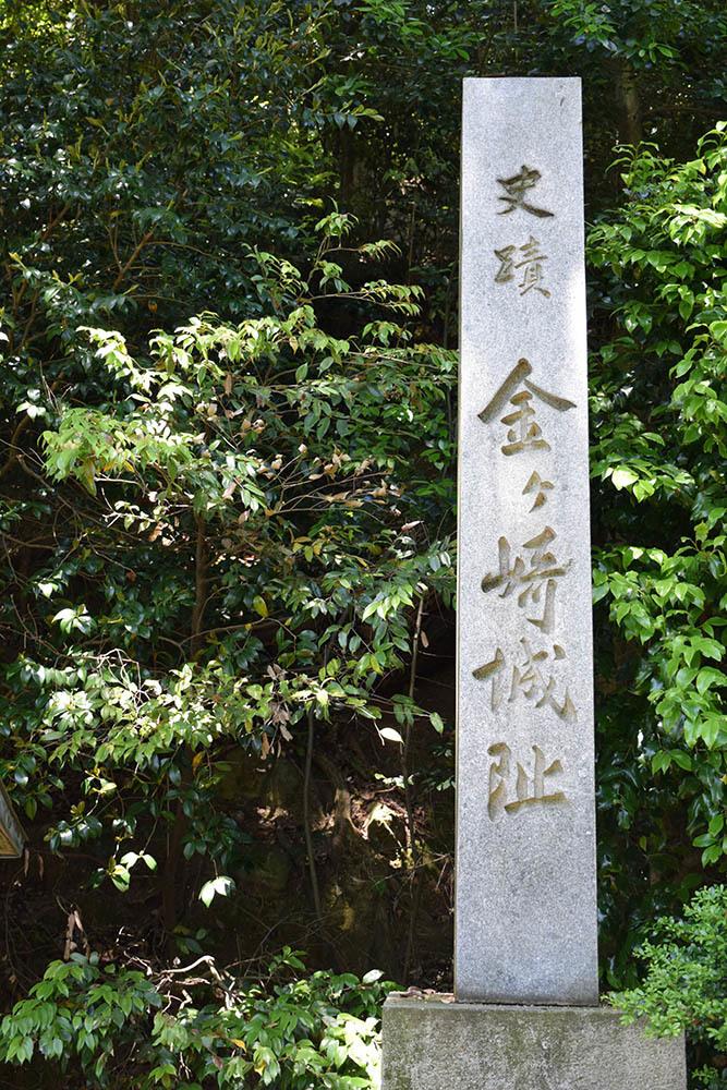 太平記を歩く。 その110 「金ヶ崎城跡」 福井県敦賀市_e0158128_19550587.jpg