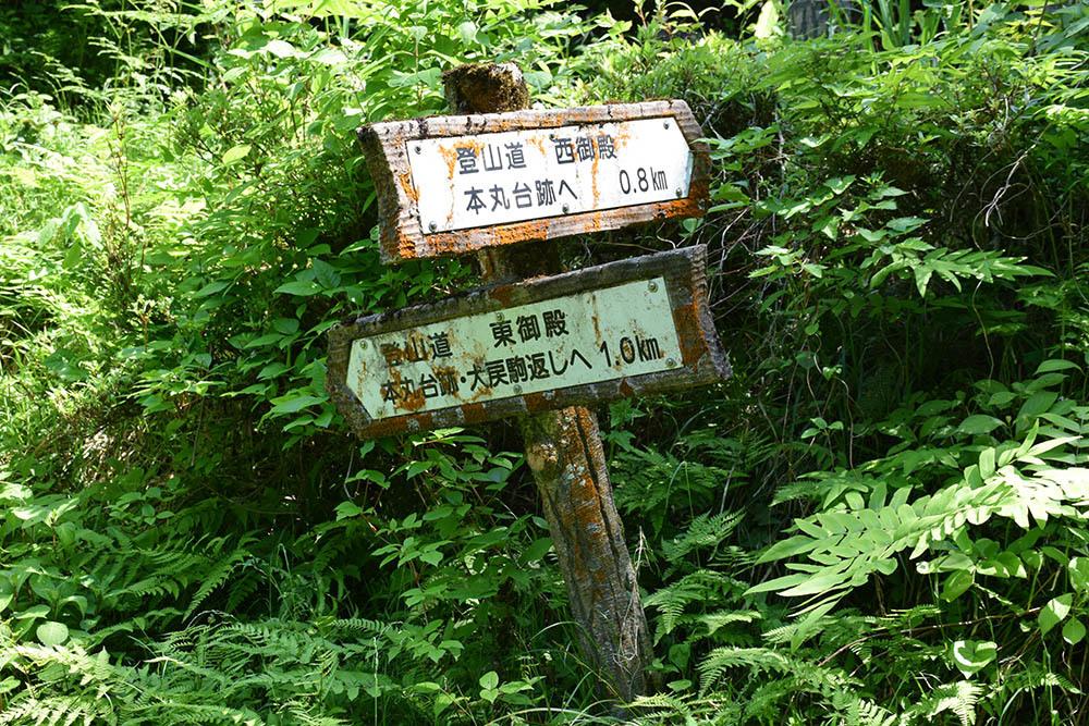 太平記を歩く。 その114 「杣山城跡」 福井県南条郡南越前町_e0158128_21271531.jpg