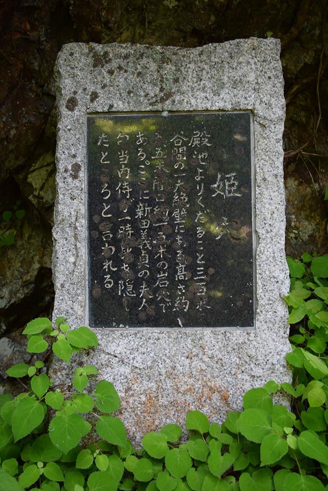 太平記を歩く。 その114 「杣山城跡」 福井県南条郡南越前町_e0158128_21321711.jpg