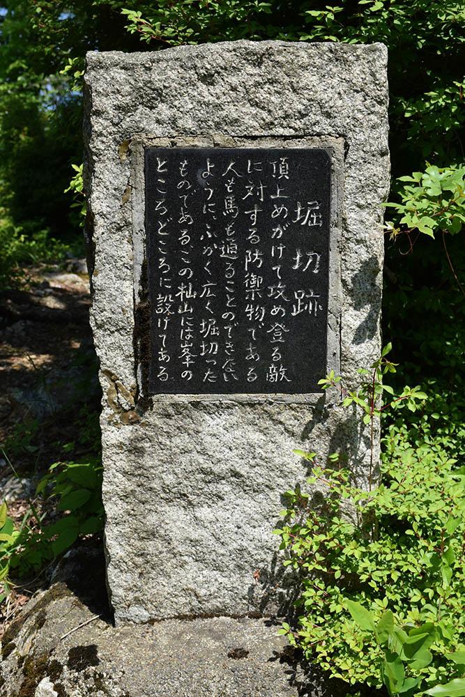 太平記を歩く。 その114 「杣山城跡」 福井県南条郡南越前町_e0158128_21463267.jpg
