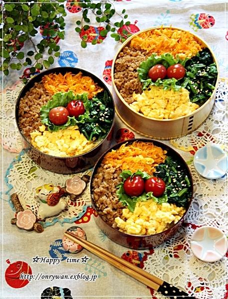 4色弁当と今夜は豆腐ハンバーグ♪_f0348032_18243242.jpg
