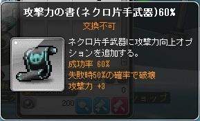 a0047837_19412221.jpg