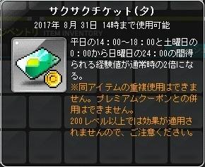 a0047837_19461055.jpg
