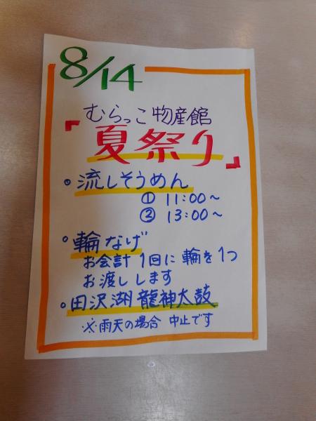 b0219741_18052515.jpg