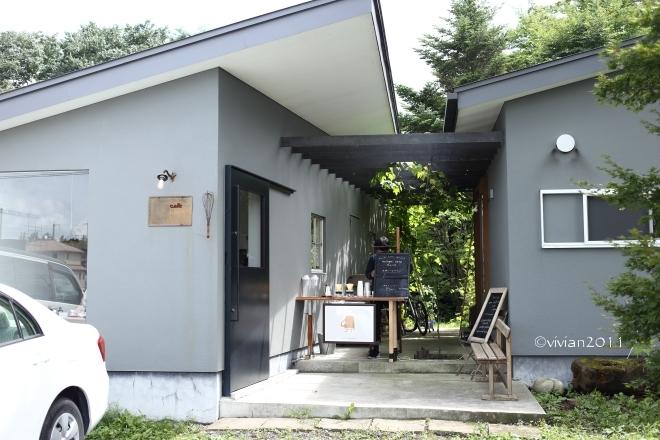 keica(ケイカ) ~手土産に最適~_e0227942_21084401.jpg