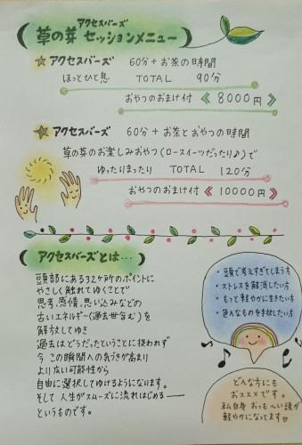 f0326946_20172678.jpg