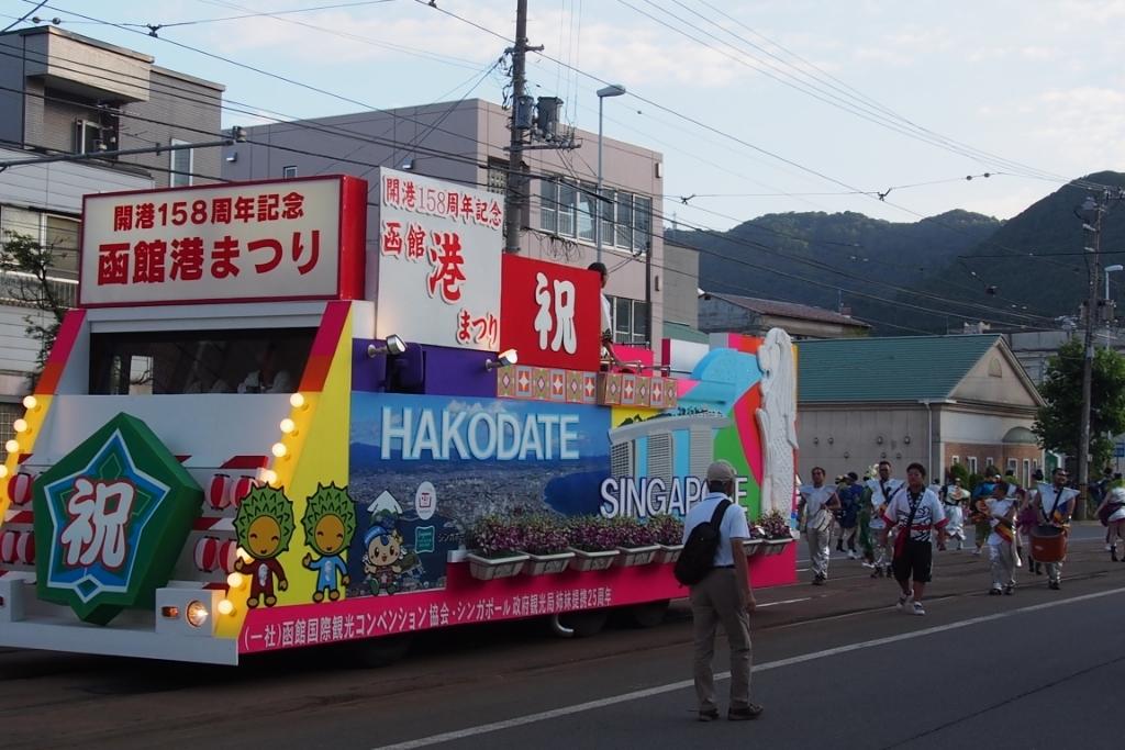 函館港まつり、わっしょいはこだて十字街大門コース。函館港おどり、子どもいか踊り、サマーカーニバル_b0106766_22210543.jpg