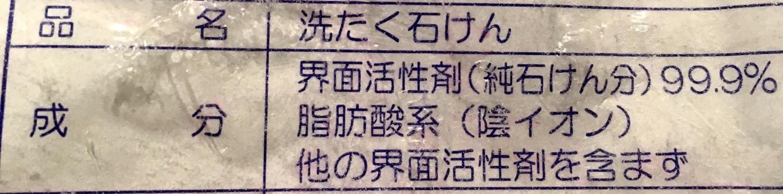 f0113371_01193269.jpg