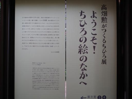 f0197985_14185011.jpg