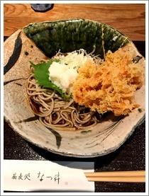 桜海老おろし蕎麦_b0142989_20485001.jpg