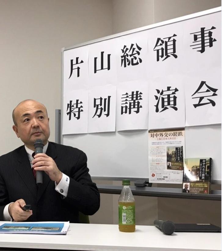 上海総領事の片山和之氏、マスコミ関係者との懇談、講演会など都内で交流_d0027795_14531602.jpg