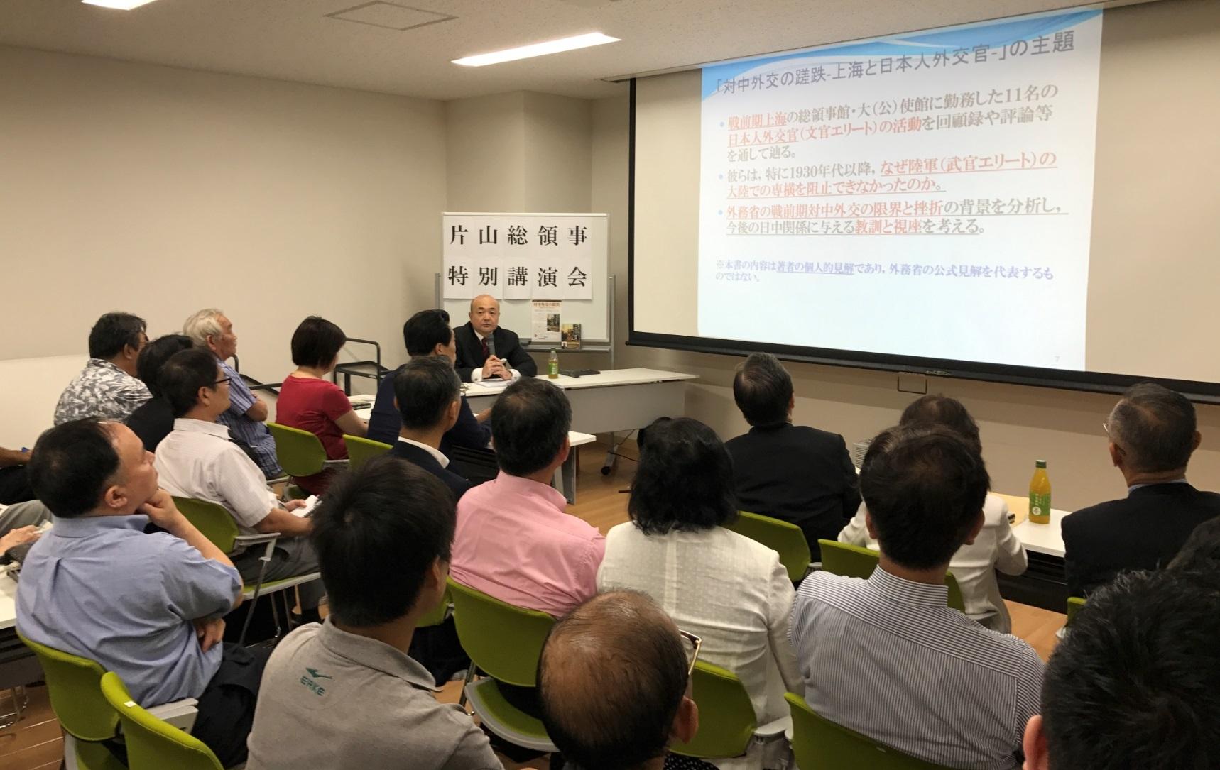 上海総領事の片山和之氏、マスコミ関係者との懇談、講演会など都内で交流_d0027795_14535637.jpg
