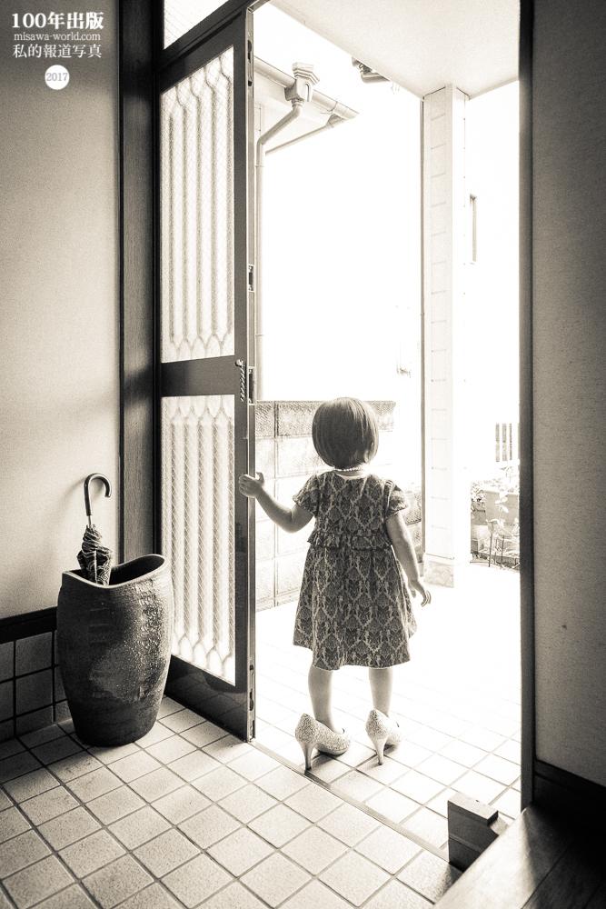 日本人が持っているイメージ_a0120304_15514537.jpg