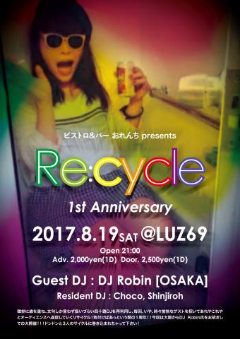 Re:cycle 1st Anniversary  (2k17.8.19 @LUZ69)_e0115904_05331547.jpg