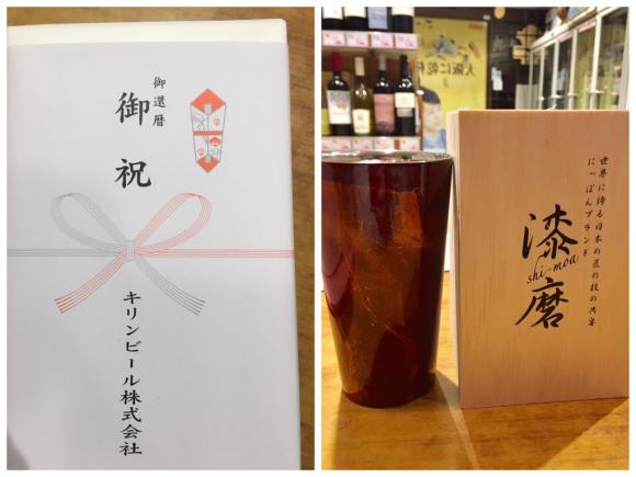 キリンビールさんご来店(^O^)_a0098418_14064692.jpg