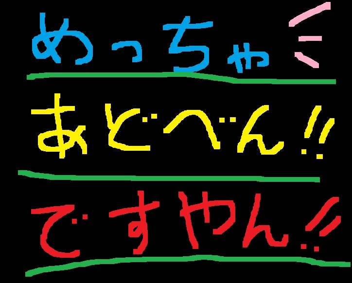 f0056935_20274861.jpg