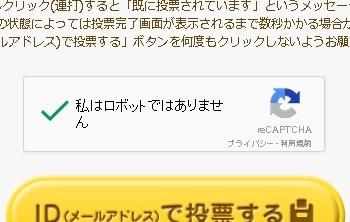 f0182936_11272216.jpg