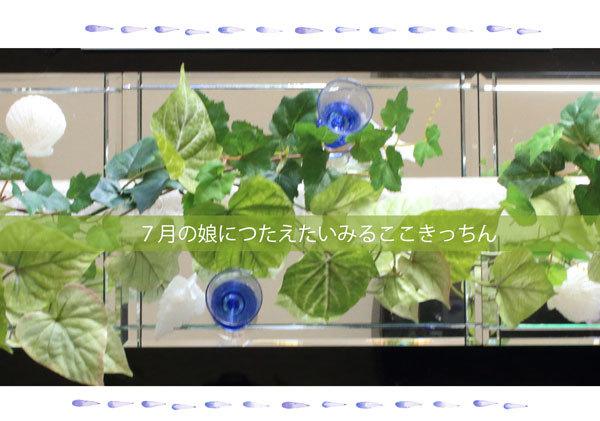 f0153140_15181151.jpg