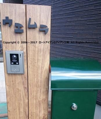 f0150669_10341253.jpg