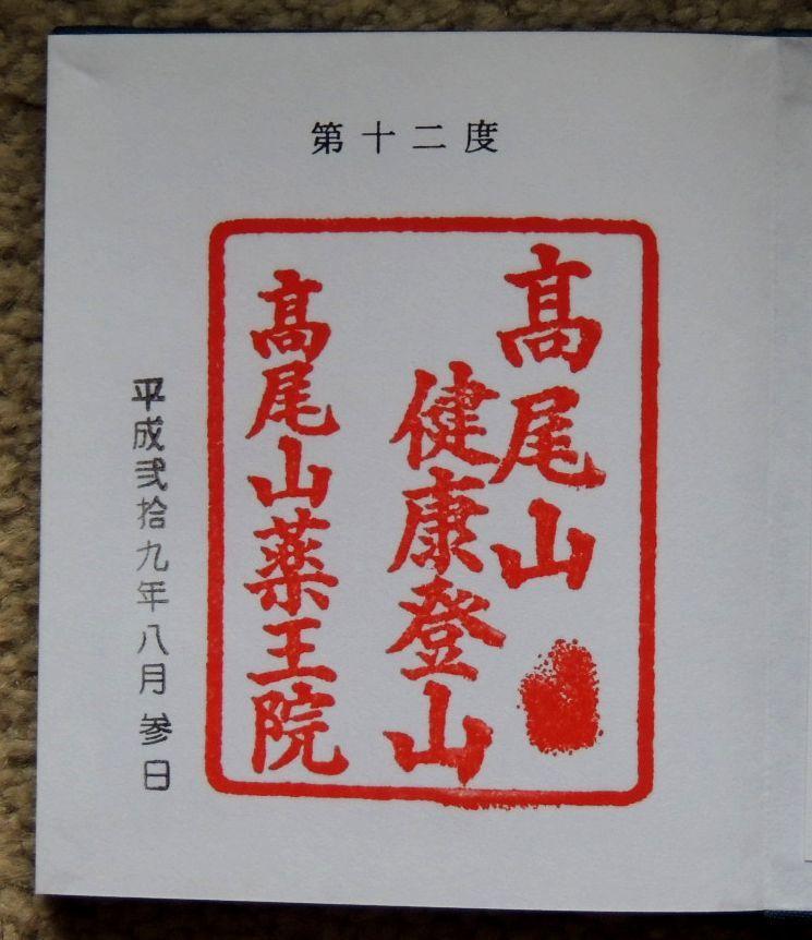 f0104277_15390975.jpg
