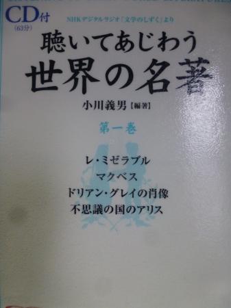 b0011584_05211362.jpg