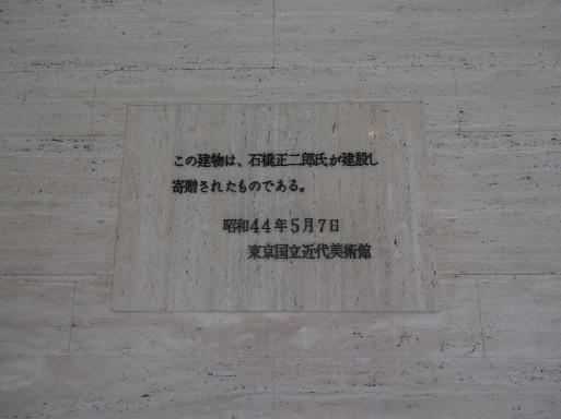f0197985_11361606.jpg