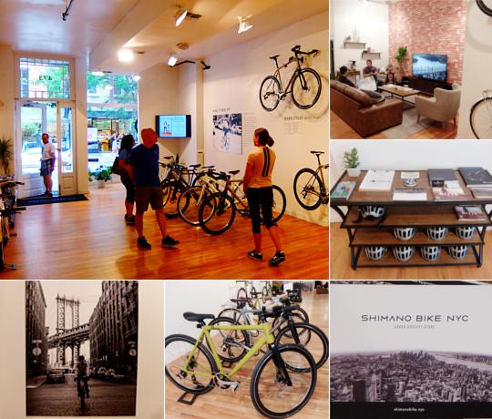世界最大自転車パーツメーカー、日本のシマノがNYにポップアップ店をオープン中_b0007805_0122999.jpg