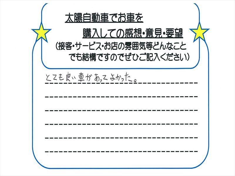 b0290122_186206.jpg