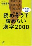 e0272335_1735482.jpg