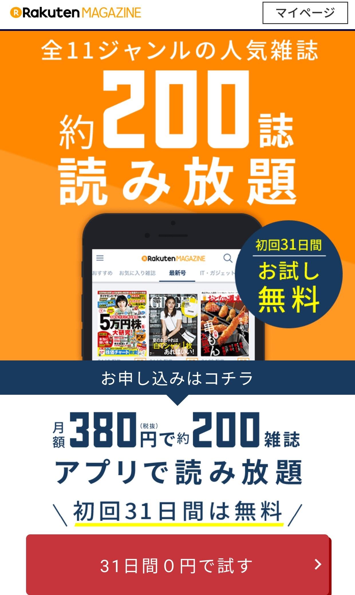 c0358651_20101843.jpg